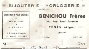 Photo-titre pour cet album: Commercants de TENES - 1956 à 1962
