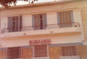 Rue Georges Cl�menceau Maison PARA au rez de chauss�e au premier : maison de Ren� BOSC