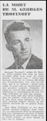 19 Mai 1960  ---- La mort de Georges TROFIMOFF  Maire du GUELTA