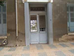 Porte de l'Ecole Maternelle