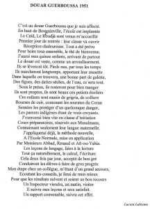 Douar GUERBOUSSA 1951 ---- Lucien LUBRANO