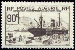 1939 Exposition International de NEW YORK