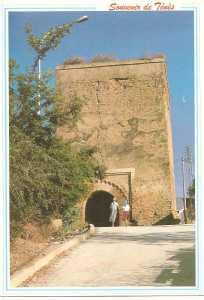 """Bab el B'har """"Porte de la Mer"""""""