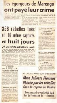 Highlight for Album: 12 Janvier 1960