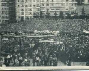 la foule au GG