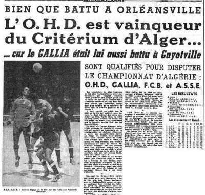 Juin 1959 ORLEANSVILLE - OHD - GALLIA