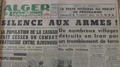 2 Septembre 1962 ---- Combat fraticide entre djounouds