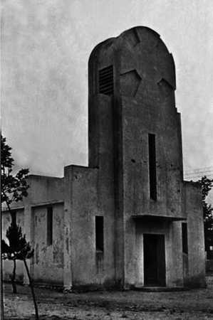 AFLOU - L'Eglise