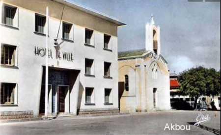 AKBOU - La Mairie