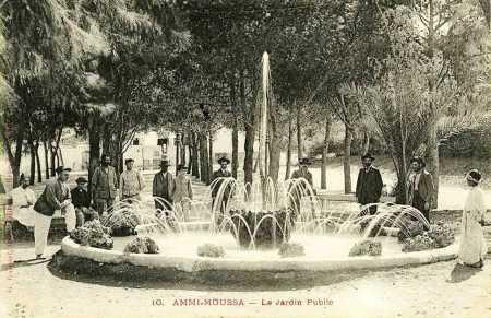AMMI-MOUSSA - Le Jardin Public