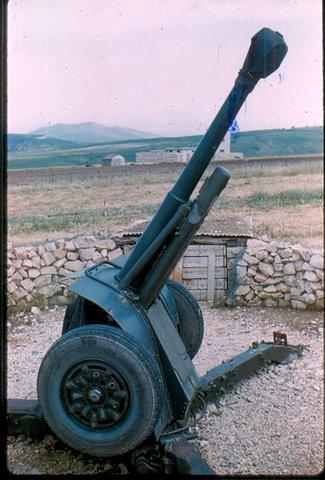 Canon de 105