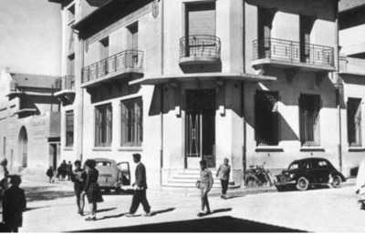 BATNA - Le Bureau de Poste en 1960