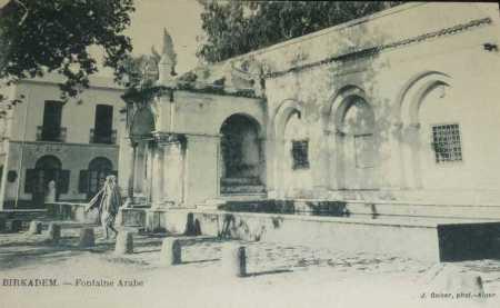 BIRKADEM - La Fontaine Arabe