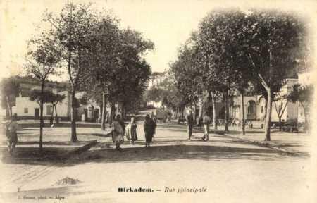 BIRKADEM - La rue Principale