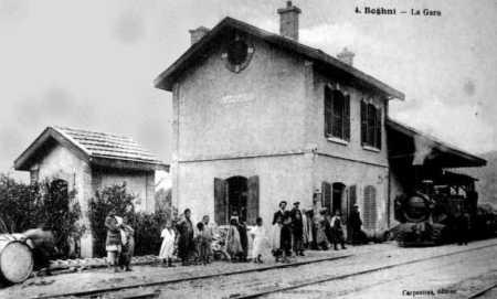 BOGHNI - La Gare