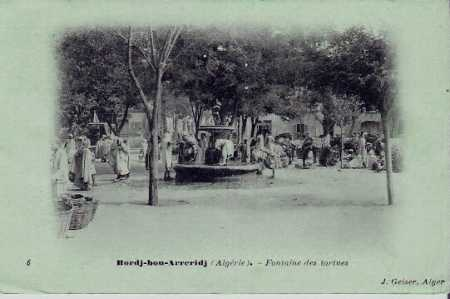 BORDJ-BOU-ARRERIDJ  La Place des Tortues