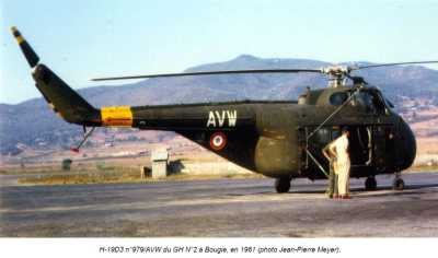 AERODROME de BOUGIE en 1961