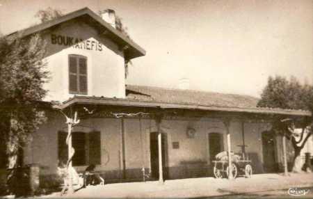 BOUKANEFIS - La gare