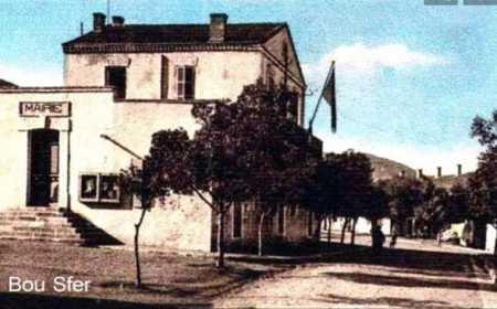 BOU SFER - La Mairie