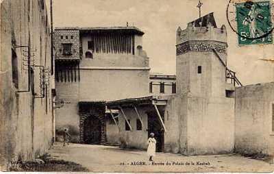Palais de la Casbah
