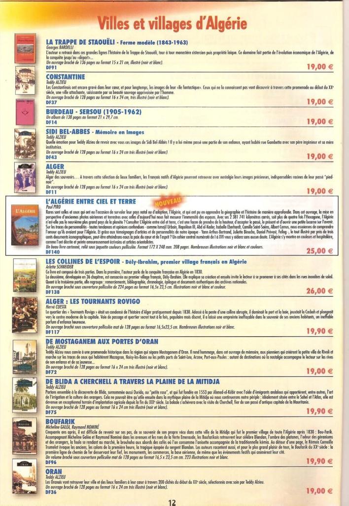 Catalogue (12)