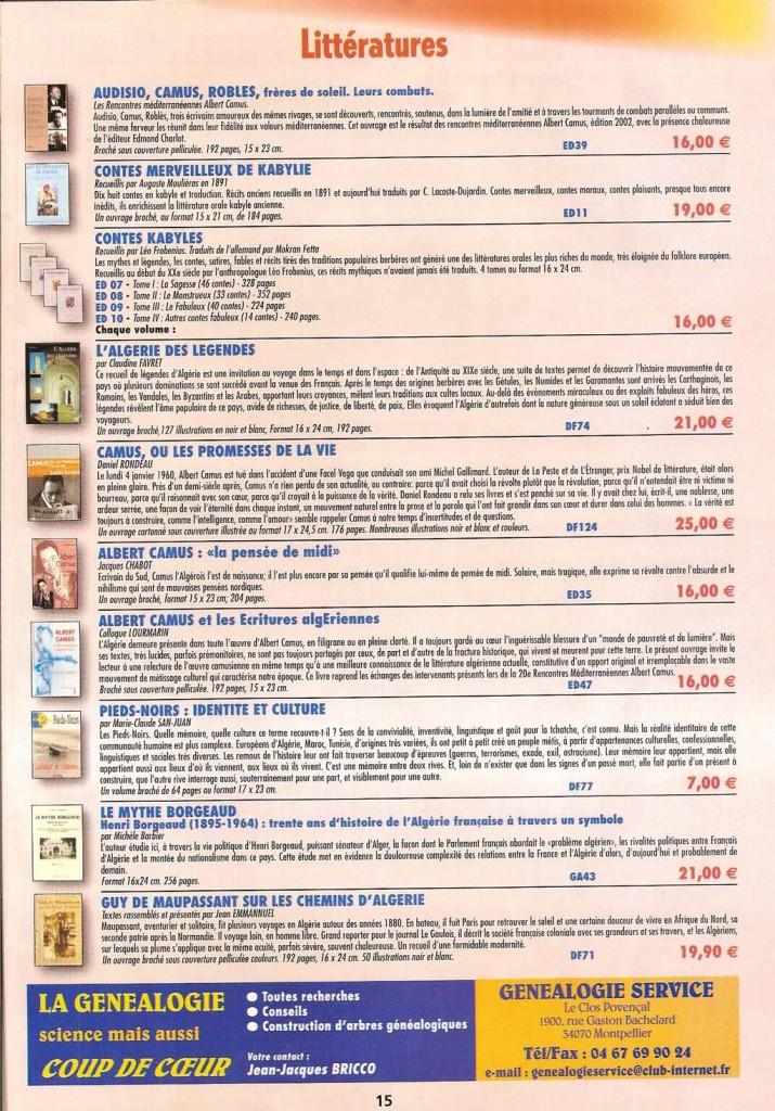Catalogue (15)