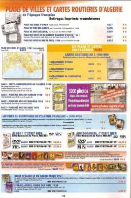Catalogue (16)