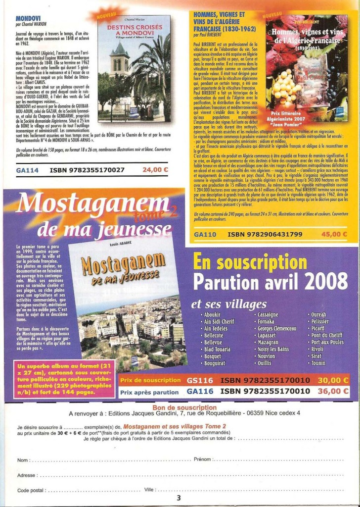 Catalogue (3)