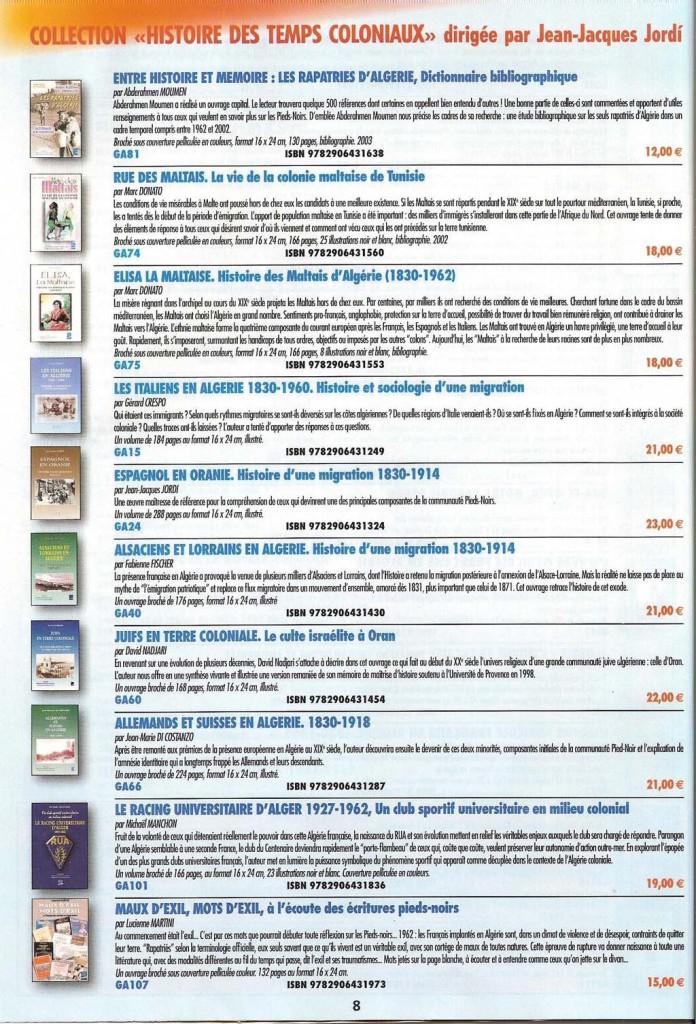 Catalogue (8)