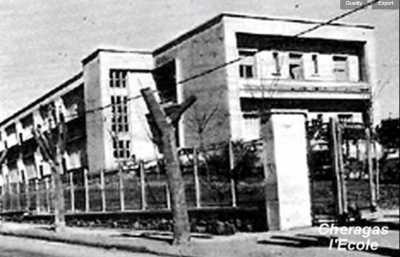 CHERAGAS - L'Ecole