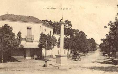 DOUERA - La Colonne