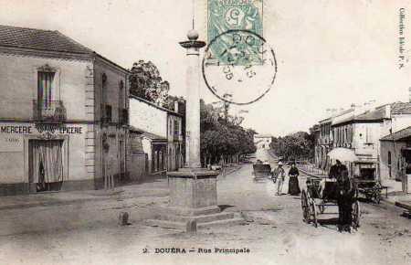 DOUERA - La Rue Principale