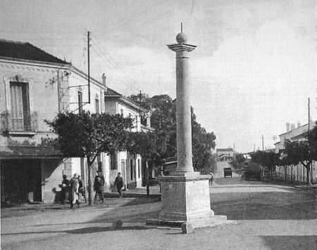 DOUERA - centre ville