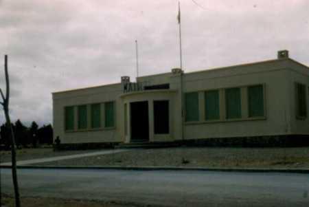 EL ARICHA - La Mairie