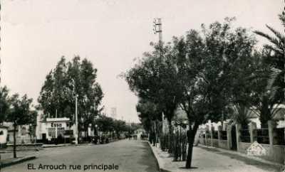EL ARROUCH - La rue principale