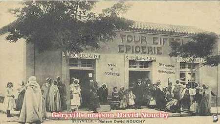 GERYVILLE - Epicerie de la Tour Eiffel  Maison David NOUCHY