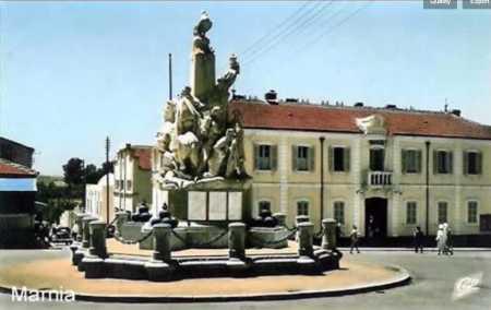 MARNIA - La Mairie