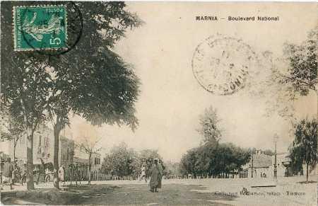 MARNIA Le Boulevard National
