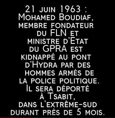 21  Juin 1963