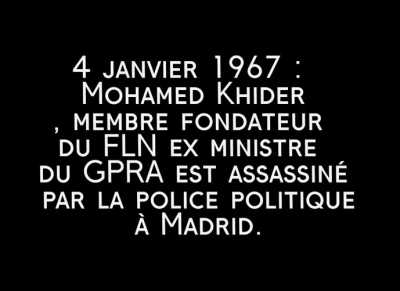 4 Janvier 1967