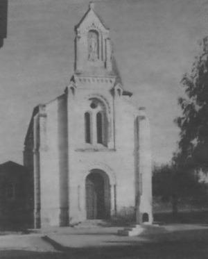 MISSERGHIN - L'Eglise