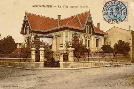 MOSTAGANEM - Une rue