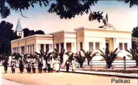 PALIKAO - La Mairie