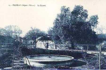 PALIKAO - Le Square