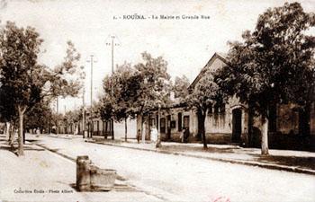 ROUINA - La Mairie