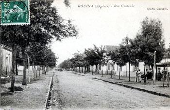 ROUINA - La rue centrale