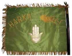 Fanion de la Harka