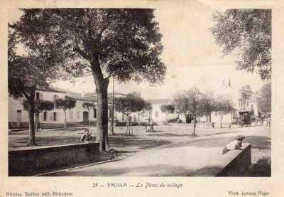 SAOULA - La Place du Village