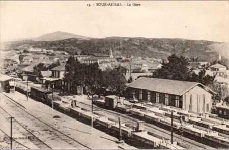 SOUK-AHRAS - La Gare