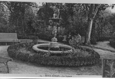 SOUK AHRAS - Le Square